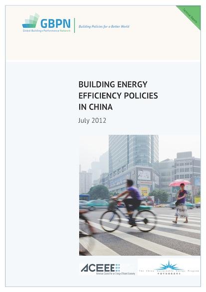 China_Cover_Report_mini